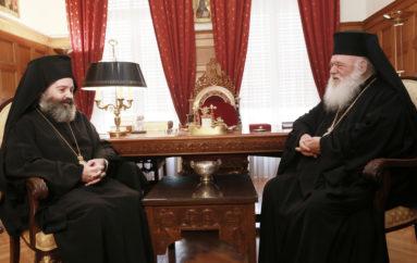 Ο Αρχιεπίσκοπος Αυστραλίας Μακάριος στον Αρχιεπίσκοπο Ιερώνυμο