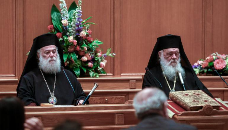 Ο Πατριάρχης Αλεξανδρείας τίμησε την προσφορά της Αποστολικής Διακονίας