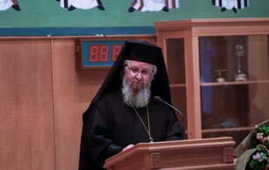 Τιτουλάριος Μητροπολίτης ο Επίσκοπος Φαναρίου Αγαθάγγελος