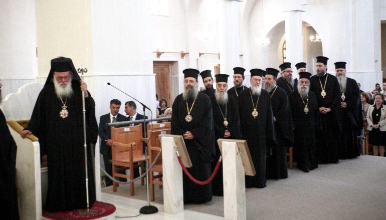 Λαμπρά τα Ονομαστήρια του Αρχιεπισκόπου Αθηνών Ιερωνύμου
