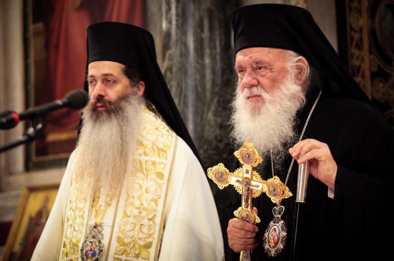Η Κυριακή της Πεντηκοστής στον Καθεδρικό Ναό Αθηνών