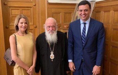 Με την ευλογία του Αρχιεπισκόπου ο γάμος Κικίλια – Μπαλατσινού
