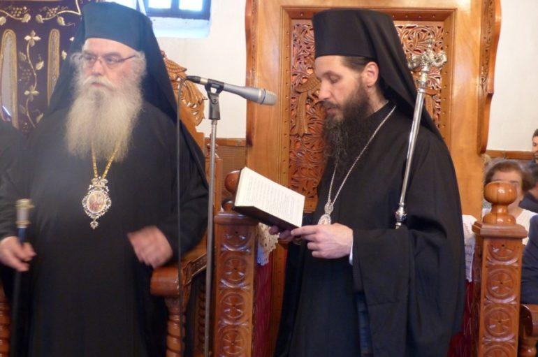 Η εορτή της Αναλήψεως του Κυρίου στο Δισπηλιό Καστορίας