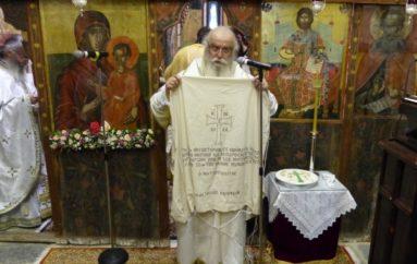 Εγκαίνια Ιερού Παρεκκλησίου Παναγίας – Αγίων Αναργύρων Περιοχής Ξενία (ΦΩΤΟ)