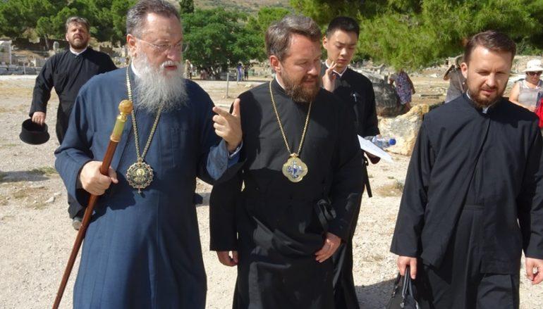 Στον Μητροπολίτη Κορίνθου ο Μητροπολίτης Βολοκολάμσκ Ιλαρίων