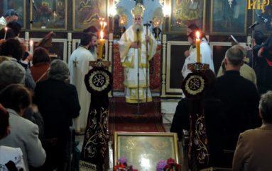 Ιερά Αγρυπνία στο Επισκοπείο Άρτης επί τη Αποδόσει της Αναστάσεως