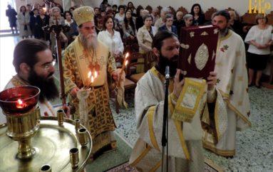 Η Ιερά Μητρόπολη Άρτης πανηγύρισε τους Αγίους της