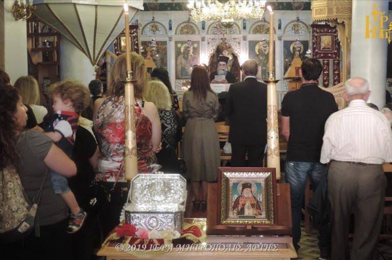 Εκδήλωση για τον Άγιο Λουκά τον Ιατρό στην Ενορία Αγ. Γεωργίου Πέτα Άρτης