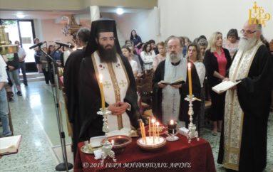 Με Ευχέλαιο ολοκληρώθηκε η εορτή του Αγ. Λουκά του Ιατρού στην Άρτα