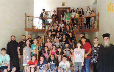 Μαθητές από το Άργος στον Μητροπολίτη Άρτης Καλλίνικο