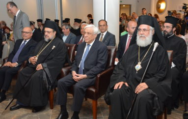 Ο Πρόεδρος της Δημοκρατίας σε Συνέδριο της Ι. Μ. Μεσσηνίας