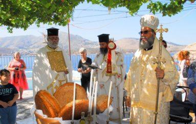 Η Δεσποτική εορτή της Αναλήψεως στη Σύμη