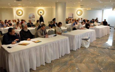 Συνεχίζονται οι εργασίες του Διεθνούς Επιστημονικού Συνεδρίου της Ι. Μ. Μεσσηνίας