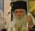 Μήνυμα Αρχιεπισκόπου για την ημέρα κατά των ναρκωτικών