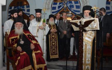Ο Αρχιεπίσκοπος στην Κόρινθο για τον Εσπερινό του Αποστόλου Παύλου