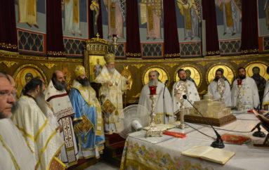 Ιερά Αγρυπνία στην Κόρινθο επί τη υποδοχή της Αγίας Ζώνης