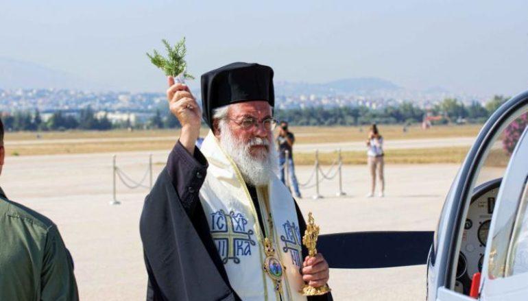 Ο Μητροπολίτης Ιλίου στην τελετή παραλαβής αεροσκαφών στη Δεκέλεια