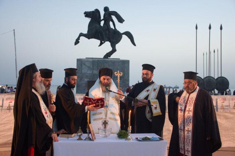 Εγκαίνια του 38ου Φεστιβάλ Βιβλίου Θεσσαλονίκης