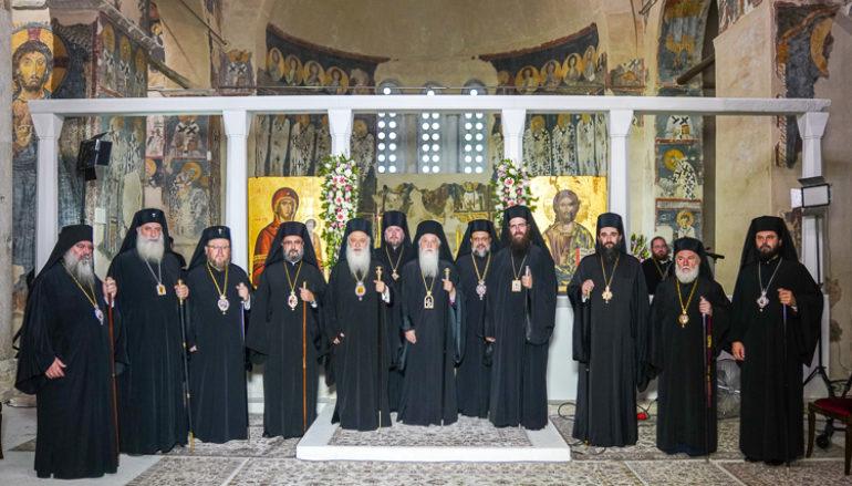 Πολυαρχιερατικός Εσπερινός Αποστόλων Παύλου και Πέτρου στην Ι. Μητρόπολη Βεροίας