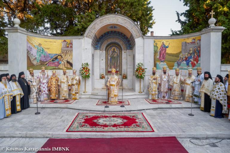 Διορθόδοξος Εσπερινός στο «Βήμα του Αποστόλου Παύλου» στη Βέροια