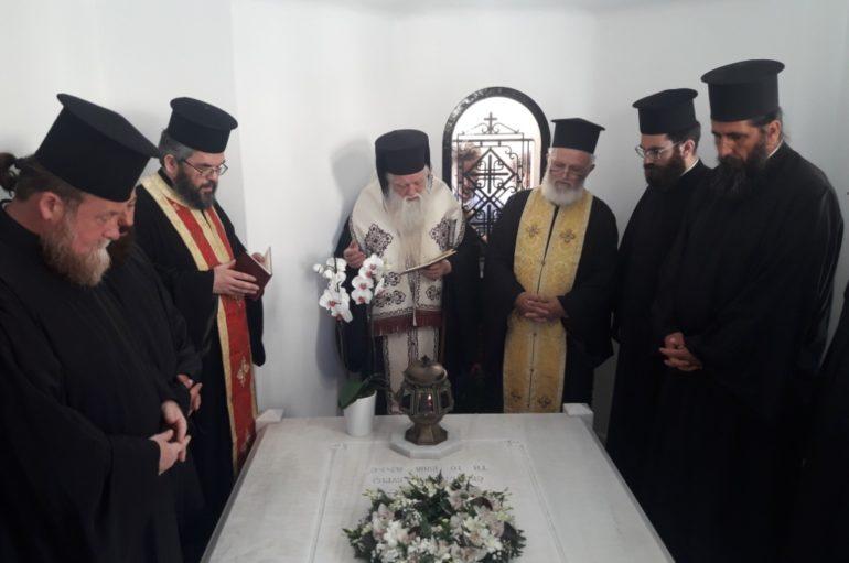 Τρισάγιο στην μνήμην του  Γέροντα π. Ευσεβίου Γιαννακάκη
