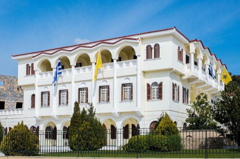 Διεθνές Επιστημονικό Συνέδριο από την Ι. Μητρόπολη Μεσσηνίας