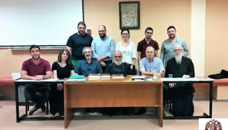 Διπλωματικές εξετάσεις στη Σχολή Βυζαντινής Μουσικής της Ι. Μ. Σπάρτης