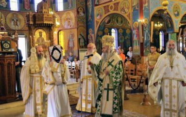 Αρχιερατική Θ. Λειτουργία για τους νεοφανείς Αγίους στην Ι. Μ. Ναυπάκτου