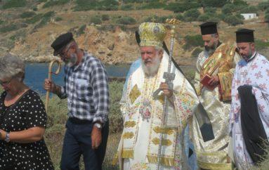 Τα Ονομαστήρια του Μητροπολίτη Σύρου στην Σίφνο