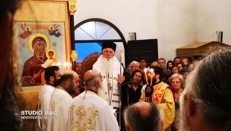 Αρχιερατικός Εσπερινός για τον Άγιο Λουκά στα Λευκάκια Ναυπλίου