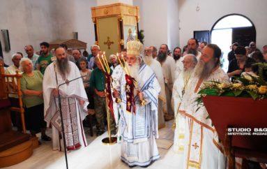 Αρχιερατική Θ. Λειτουργία στον Άγιο Λουκά Λευκακίων Ναυπλίου