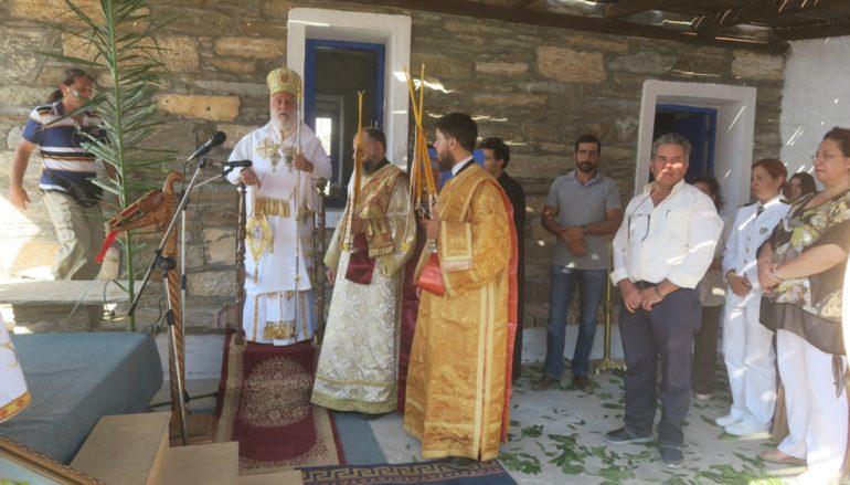Ο εορτασμός του Αγίου Πνεύματος στο νησί της Κέας