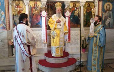 Εορτή του Αγίου Νικηφόρου του Ομολογητού στην Ι. Μ. Χαλκίδος