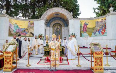 Έναρξη εκδηλώσεων στο Βήμα του Αποστόλου Παύλου στη Βέροια