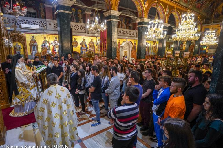 Εσπερινή Αρχιερατική Θεία Λειτουργία για τους μαθητές στη Βέροια