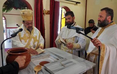 Εγκαίνια Ιερού Ναού από τον Μητροπολίτη Μεσσηνίας Χρυσόστομο