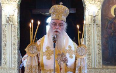 Εορτή του Αγίου Πνεύματος στην Ι. Μητρόπολη Καστορίας
