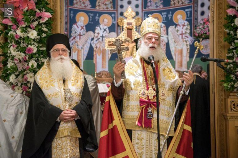 Ο Πατριάρχης Αλεξανδρείας Θεόδωρος στον Βόλο