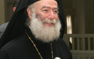 Επίσκεψη θα πραγματοποιήσει ο Πατριάρχης Αλεξανδρείας στον Βόλο