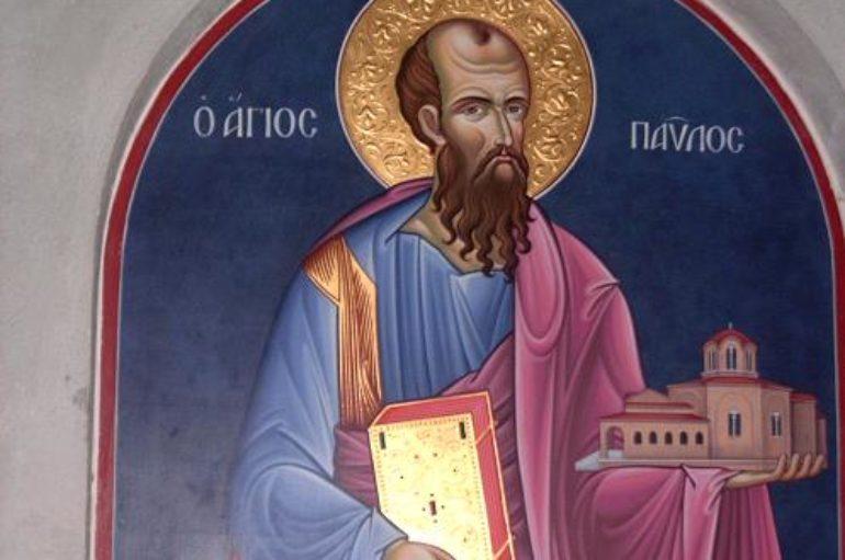 H Εκκλησία της Ελλάδος θα εορτάσει τον Ιδρυτή της Απόστολο Παύλο