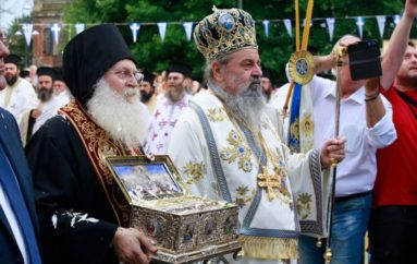 Την Αγία Ζώνη της Παναγίας υποδέχθηκε η Δράμα
