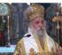 Ο Μητροπολίτης Γρεβενών δεν θα εορτάσει τα ονομαστήριά του