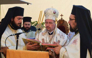 Εγκαινιάσθηκε ο Ναός του Αποστόλου Παύλου Γάλλου Ρεθύμνου