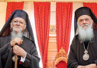 Μήνυμα του Οικ. Πατριάρχη στον εορτάζοντα Αρχιεπίσκοπο Ιερώνυμο
