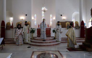 Αρχιερατική Θεία Λειτουργία στον Ι. Ναό Αγίας Σοφίας Λαμίας