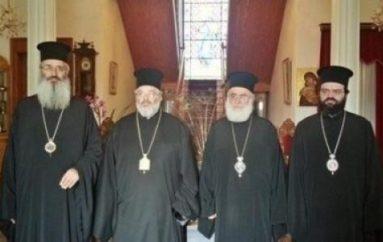 Εγκύκλιος Μητροπολιτών της Θράκης για ποιμαντικά ζητήματα με καθηρημένους κληρικούς