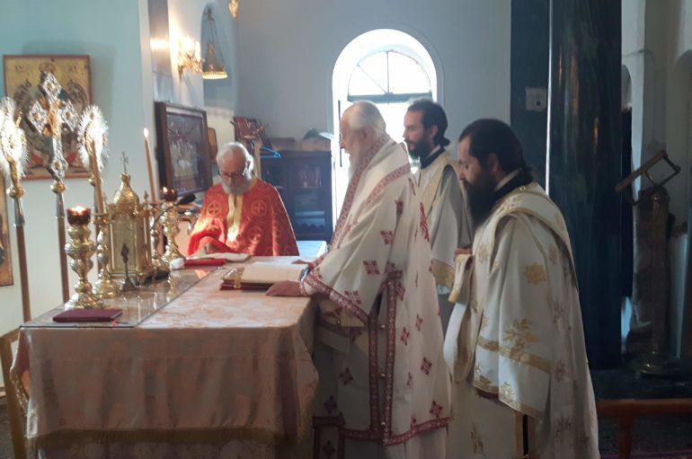 Κυριακή των Αγίων Πάντων στην Μητρόπολη Καρυστίας