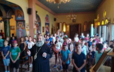 Επίσκεψη του Δημοτικού Σχολείου Στούπας στον Μητροπολίτη Μάνης