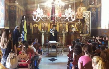 Εποπτική διδασκαλία μαθητών στην Ι. Μητρόπολη Μάνης