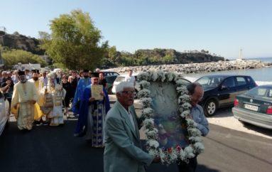 Η Εορτή της Αναλήψεως στην Ιερά Μητρόπολη Μάνης